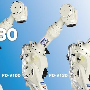 robot fd-v100